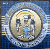 Various Artists - Moa Anbessa International presents In A Rub-A-Dub Style Vol. 1 (Moa Anbessa) LP